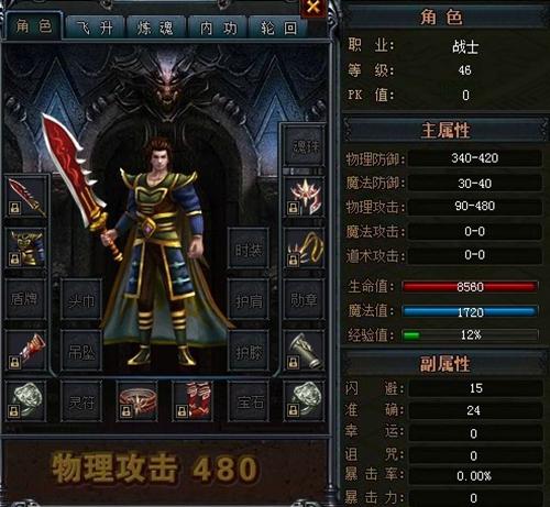 浙江十一选五开奖结果 2